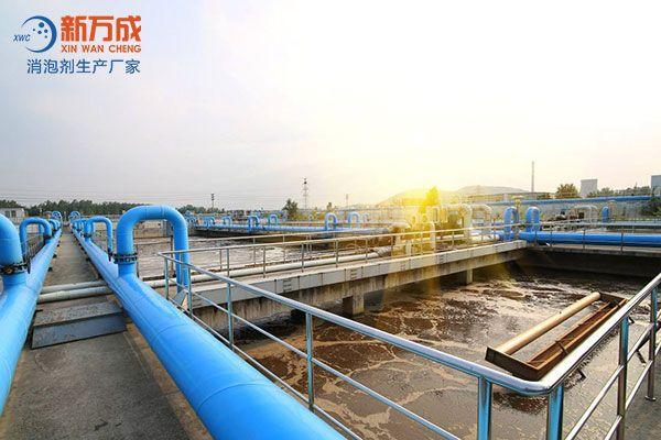 污水处理消泡剂处理污水场景