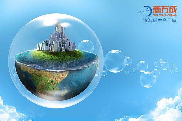 新万成有机硅类消泡剂厂家