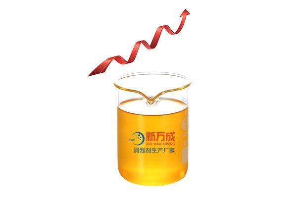 新万成液压油消泡剂厂家