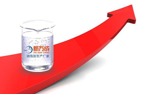 新万成金属加工液消泡剂厂家
