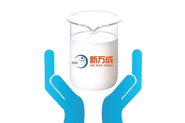 新万成有机硅消泡剂产品图