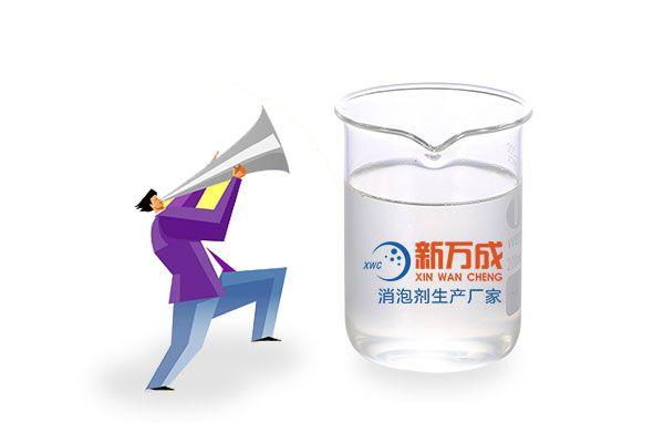 新万成油田估计砂浆消泡剂厂家