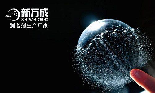 新万成磷酸三丁酯消泡剂厂家