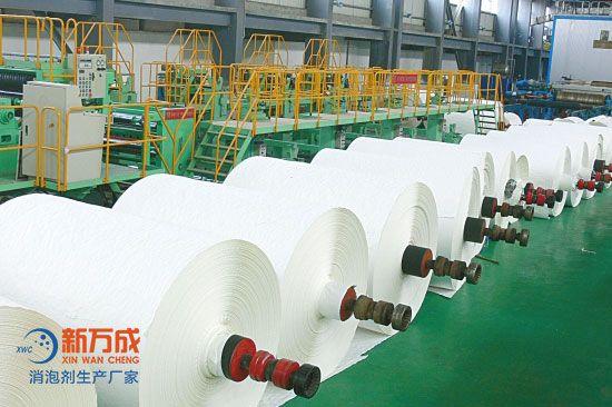新万成造纸污水处理消泡剂厂家