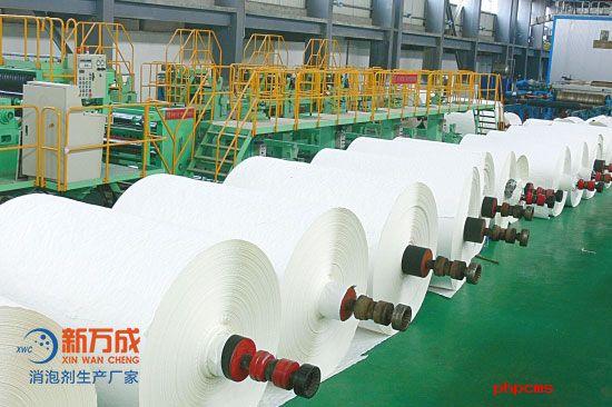 新万成造纸消泡剂厂家
