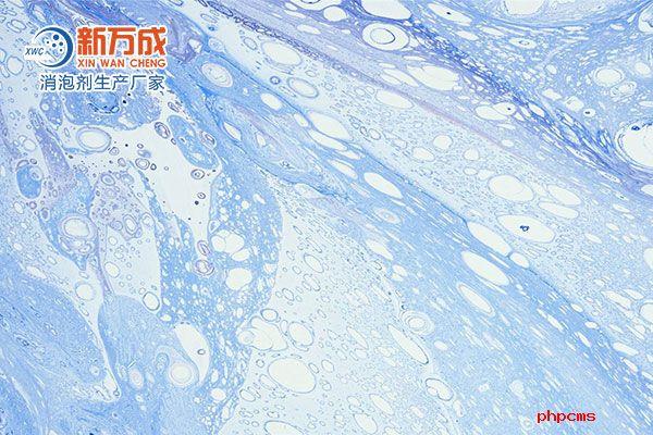 新万成金属清洗剂消泡剂厂家